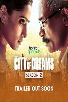 City of Dreams: Season 2