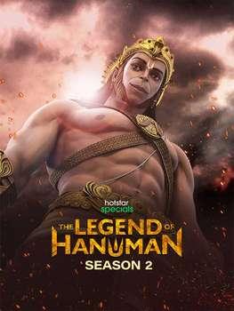 The Legend of Hanuman: Season 2