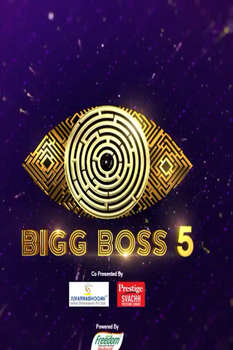 Bigg Boss: Season 5