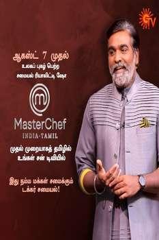 Master Chef Tamil