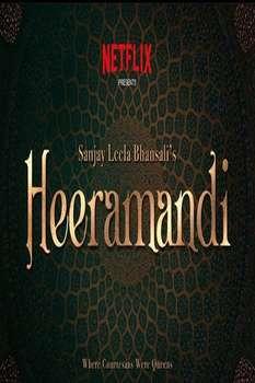 Heeramandi