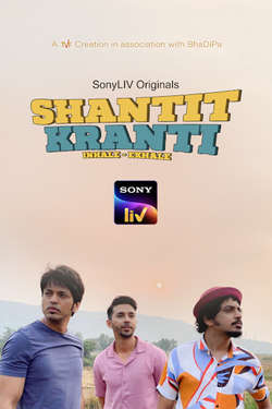 Shantit Kranti