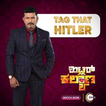 Hitler Kalyana