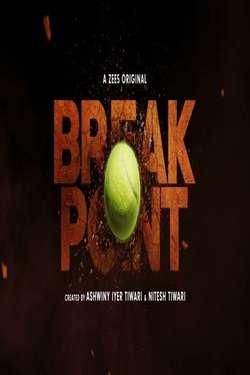 Break Point: Season 1