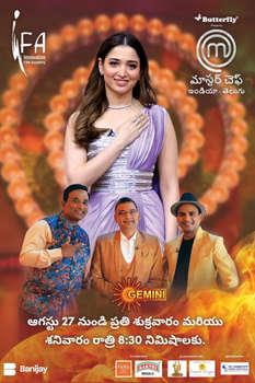 MasterChef Telugu