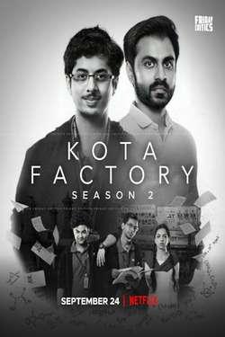 Kota Factory: Season 2