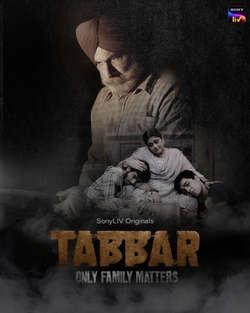 Tabbar