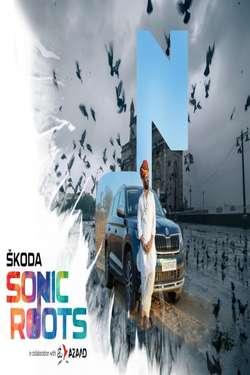 SKODA Sonic Roots