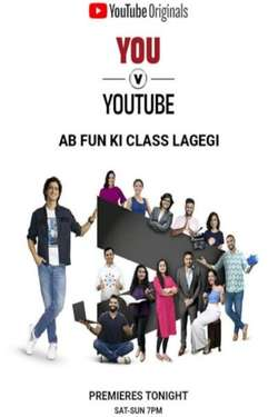 You v YouTube