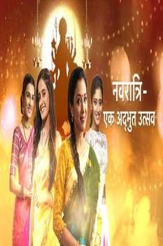 Navratri - Ek Adbhoot Utsav