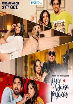 Aisa Waisa Pyaar: Season 1