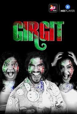 Girgit: Season 1