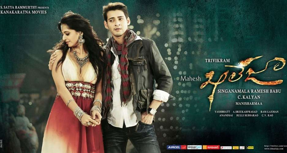 Watch Khaleja Online (Full Movie) | MetaReel.com