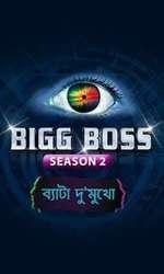 Bigg Boss: Season 2