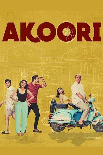 Akoori Complete Season 1