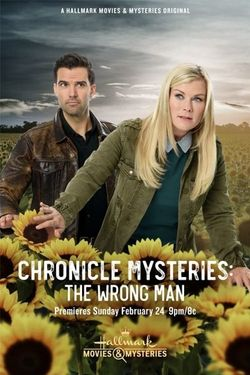 Chronicle Mysteries: The Wrong Man