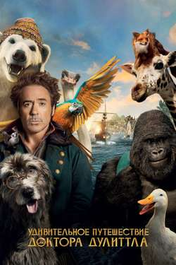 The Voyage of Doctor Dolittle