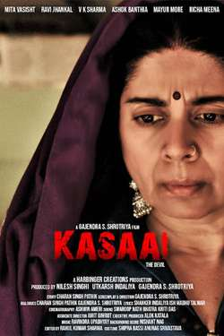 Kasaai