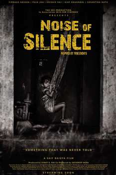 Noise of Silence