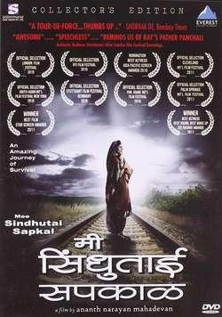 I Am Sindhutai Sapkal