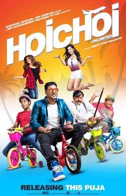 Hoichoi Unlimited
