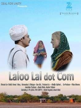 Laloolal.com