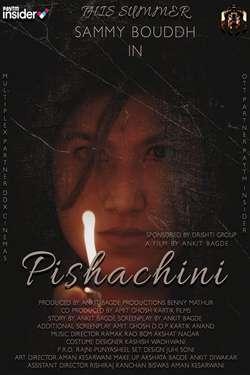PISHACHINI