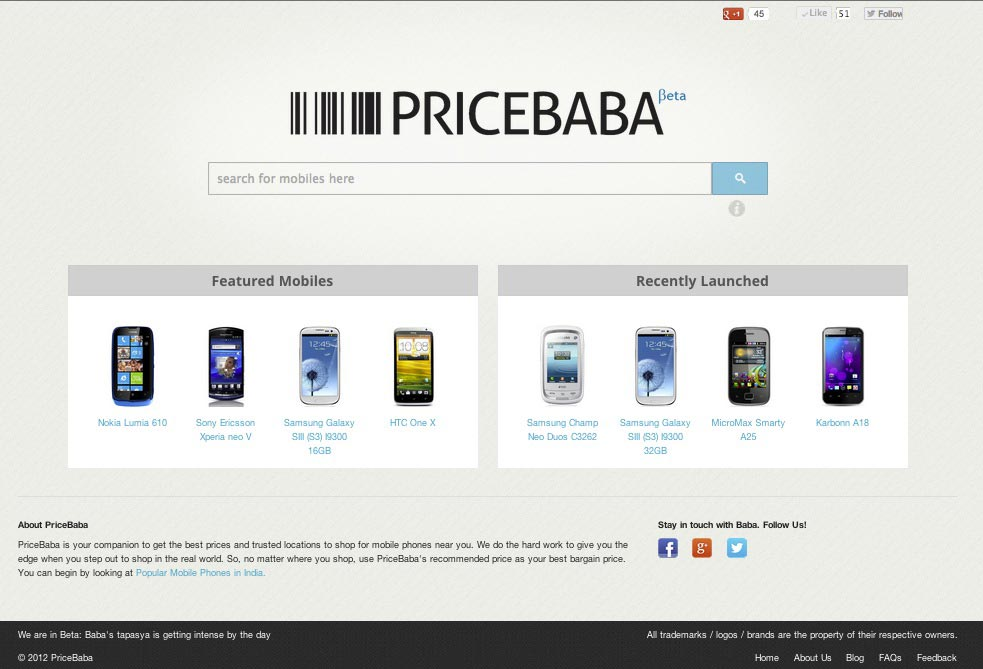 PriceBaba Home  Web