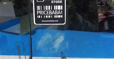 Pricebaba branding on retail stores