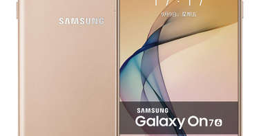 Samsung Galaxy On7 2016 India