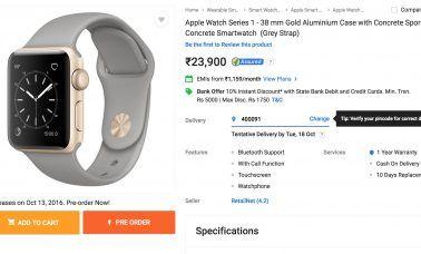 apple-watch-new