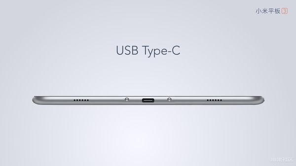 mi-pad-3-usb-type-c