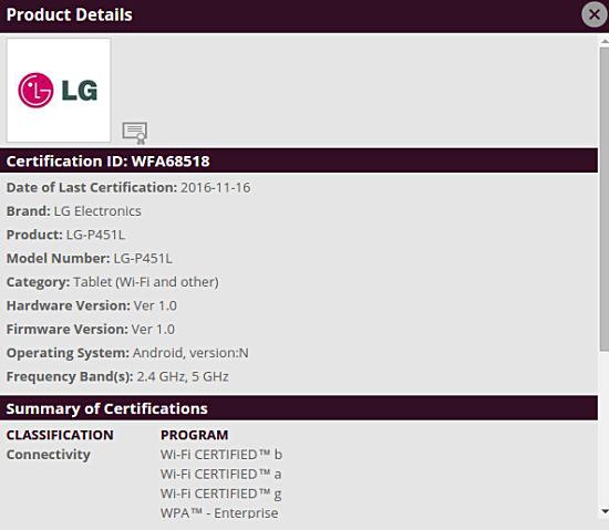 LG-P451L