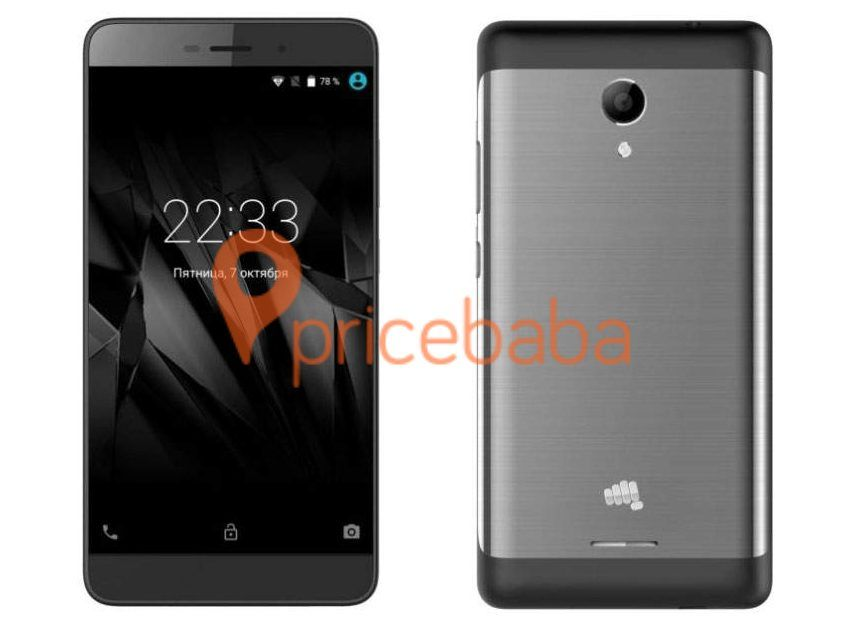 Micromax-Vdeo-5
