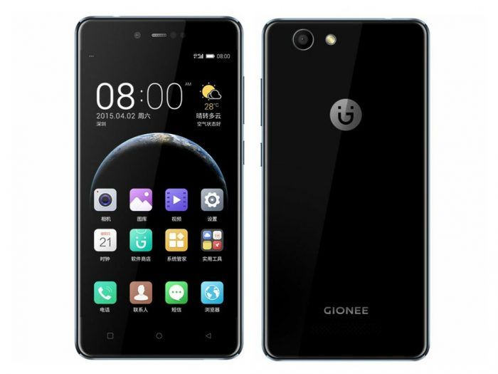 Gionee-F106-Launch