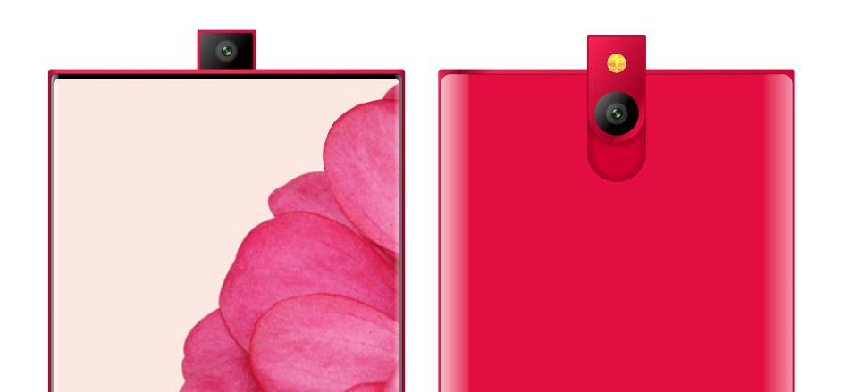 Elephone Bezel-less phone