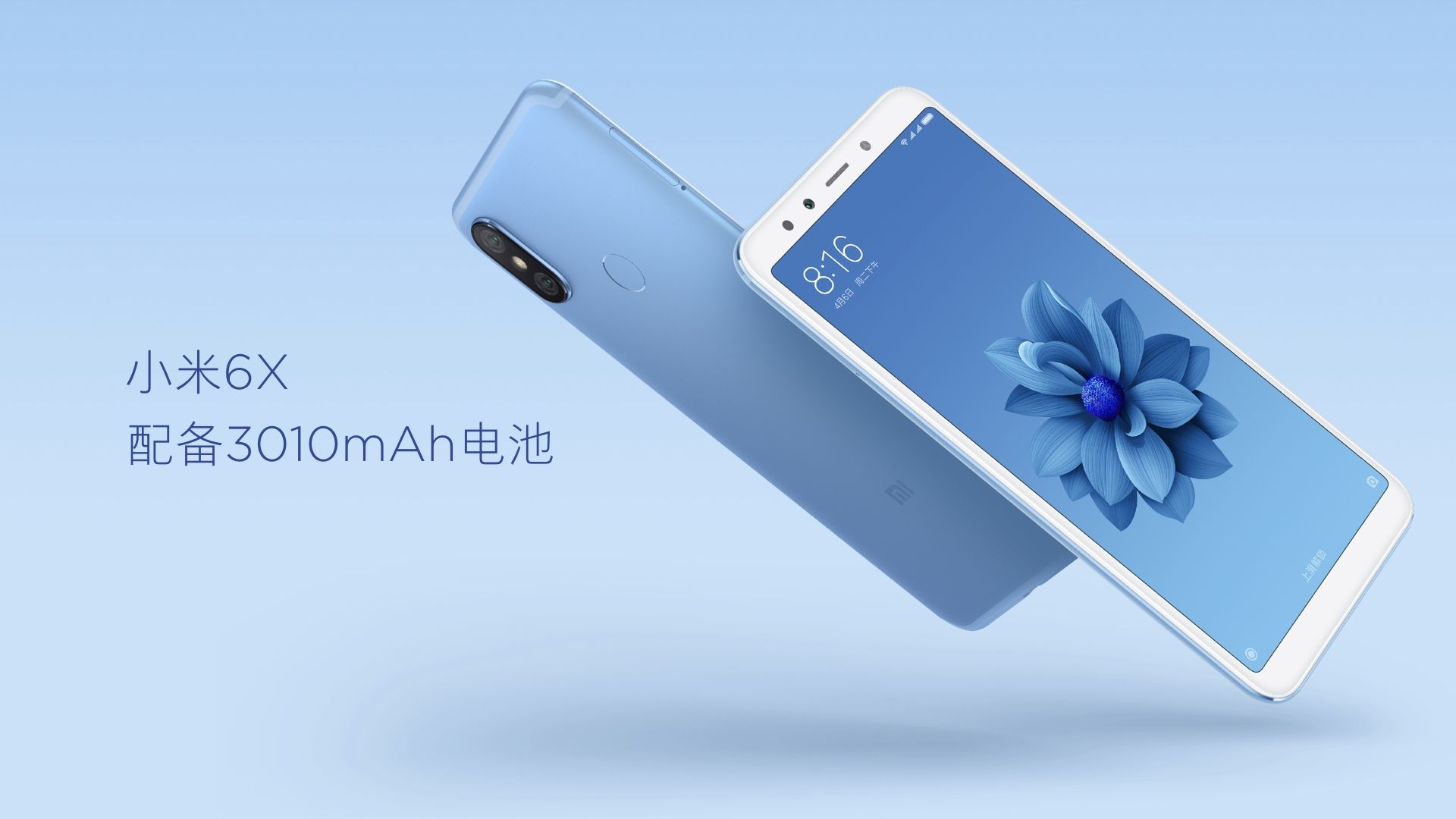 XiaomI Mi 6X Battery