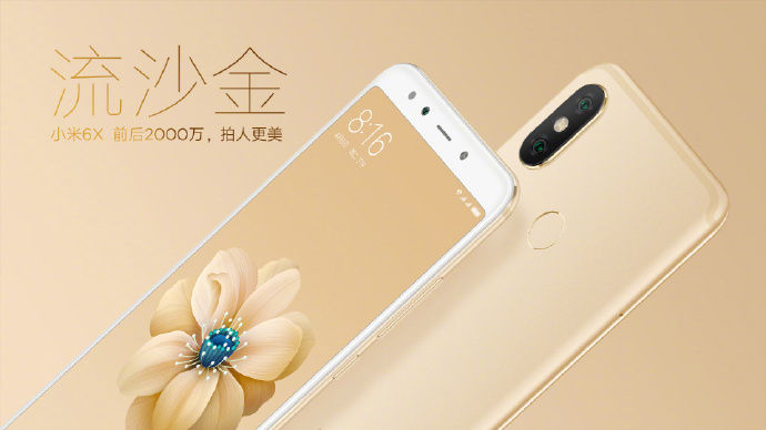 Xiaomi Mi 6X Sand Gold