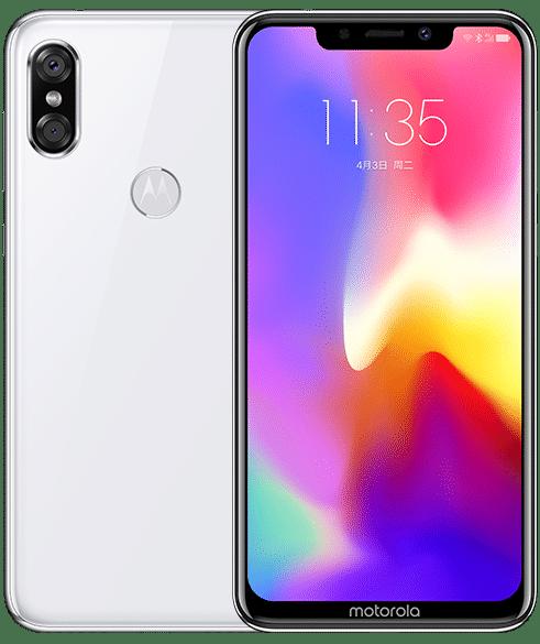 Motorola P30 Ice Jade White