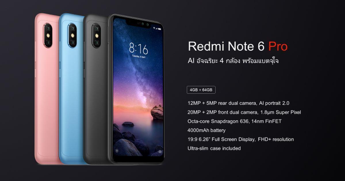 Redmi Note 6 Pro Header