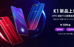 OPPO K1 header