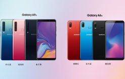 Samsung Galaxy A9s and Galaxy A6s