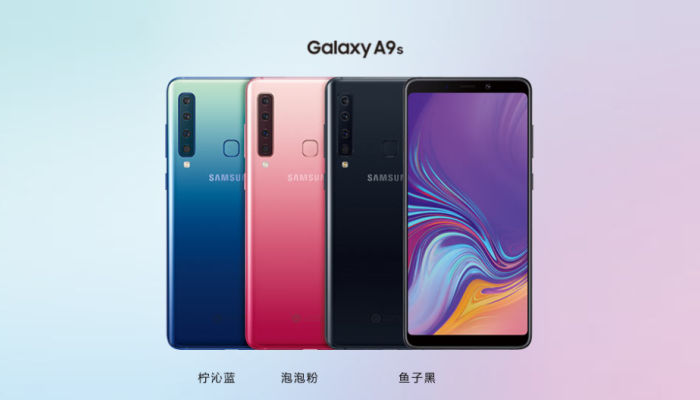 Samsung Galaxy A9s and Galaxy A6s Officially Announced in