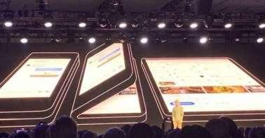Samsung-Infinity-Flex-Display