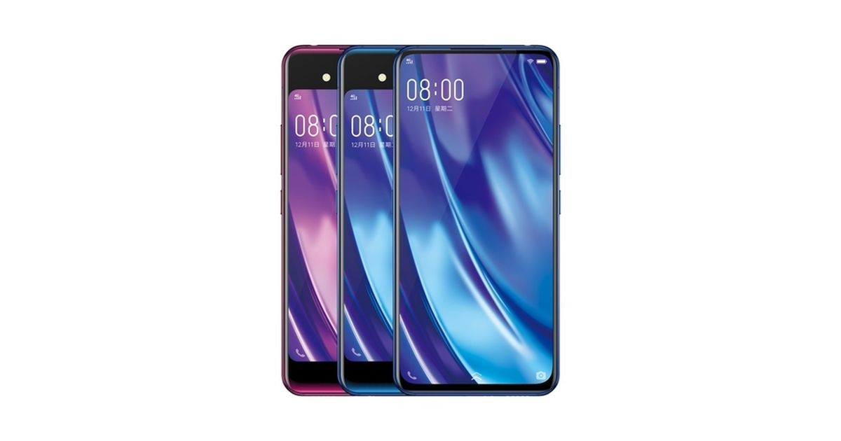 Vivo NEX Dual Display Edition with Two Screens, Three Cameras and 10GB RAM is Official