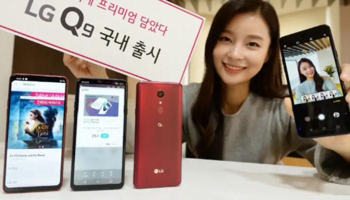 LG Q9 launch