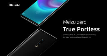 Meizu Zero