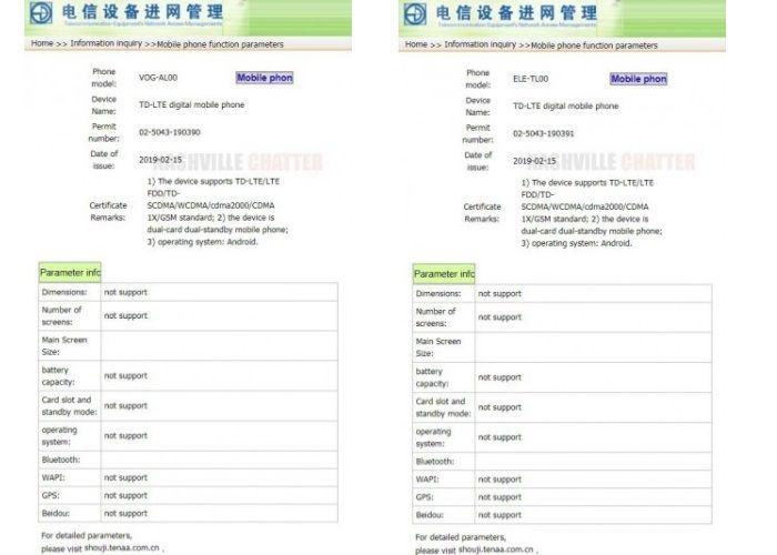 Huawei P30 and P30 Pro on TENAA
