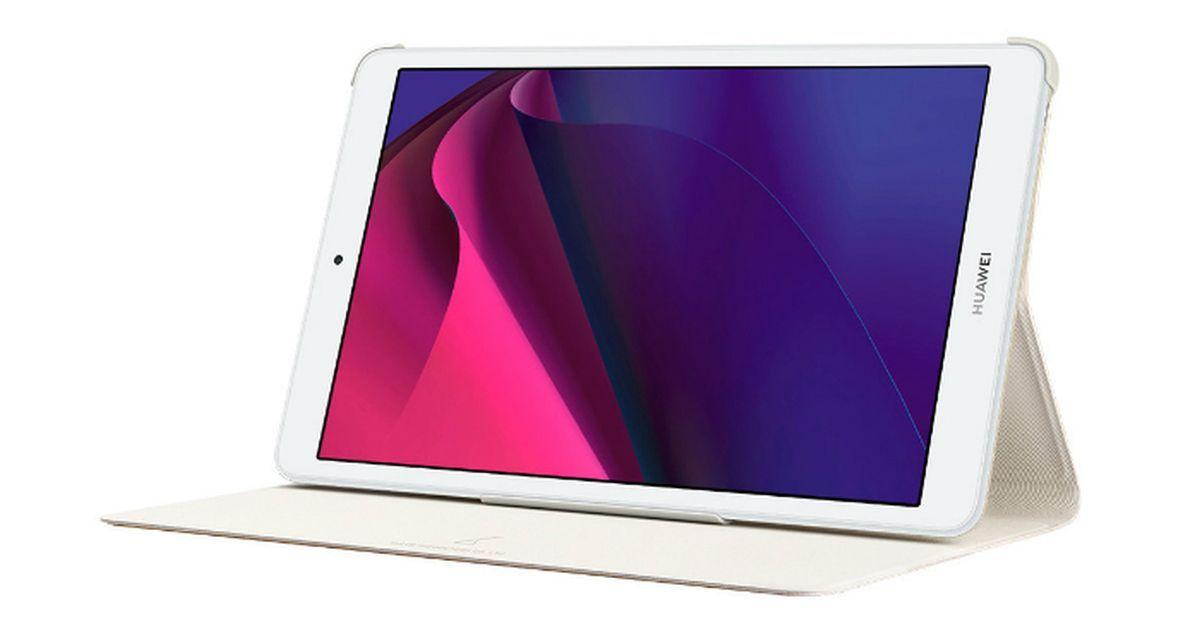 Huawei-MediaPad-M5-Lite-