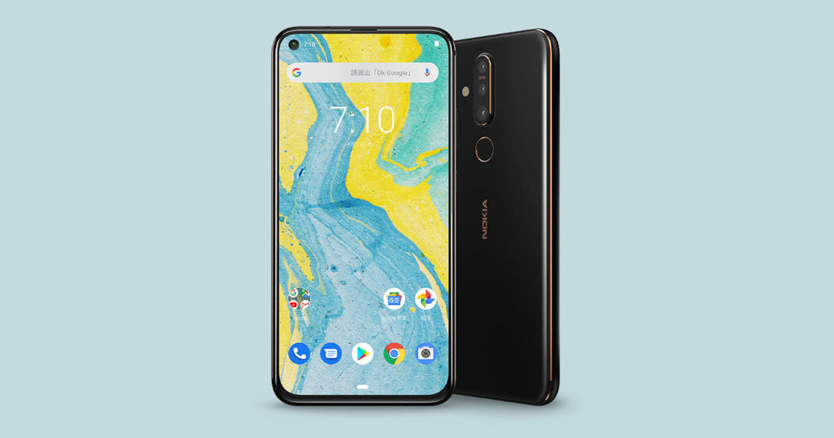 Nokia 6.2 Specs And Pricing Leaked, To Launch Alongside Nokia 7.2 Next Month